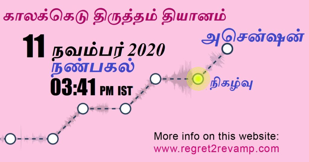 Timeline flyer in Tamil